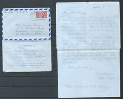 Aerogramme JAPON Voyage Aux USA (par Avion) 1991 - Entier Postal - Interi Postali
