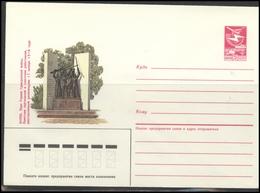 RUSSIA USSR Stamped Stationery Ganzsache 85-353 1985.07.18 KURSK Cilvil War Monument - 1923-1991 URSS