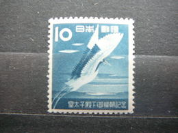 Red-crowned Crane Birds # Japan 1953 MNH # Mi. 622 - 1926-89 Emperor Hirohito (Showa Era)
