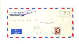 Lettre Recommandee Lattaquié Sur Sultan - Siria