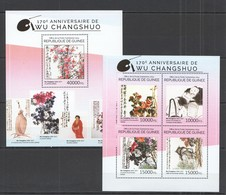 RR469 2014 GUINEE GUINEA ART PAINTINGS GREAT PAINTERS ANNIVERSARY WU CHANGSHUO KB+BL MNH - Arts