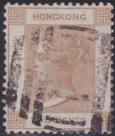 Hong Kong      .   SG      .   8b      .    O    .       Cancelled     .   /    .  Gebruikt - Used Stamps