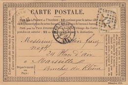 CARTE PRECURSEUR. 1876. CONVOYEUR AUCH LIGNE 17 AGEN A TARBES. TARB.AC. ALBI POUR MARSEILLE - Marcophilie (Lettres)