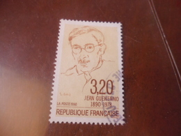 FRANCE TIMBRE  OBLITERATION CHOISIE YVERT N° 2641 - Usati