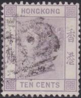 Hong Kong      .   SG      .   36    .       O    .       Cancelled     .   /    .  Gebruikt - Used Stamps