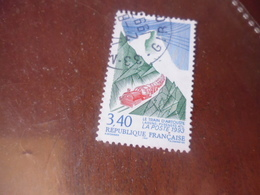 FRANCE TIMBRE  OBLITERATION CHOISIE YVERT N° 2816 - Usati