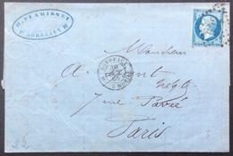 22 Gironde BOÎTE MOBILE Bordeaux GC 532 - 1849-1876: Période Classique