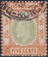 Hong Kong      .   SG      .  65    .       O    .       Cancelled     .   /    .  Gebruikt - Used Stamps