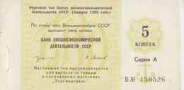 Russia 5 Kopeks 1989 Pick FX157 AUNC Letter Б - Russia