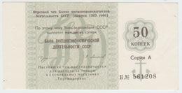Russia 50 Kopeks 1989 Pick FX159 AUNC Letter Б - Russia
