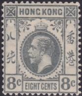 Hong Kong      .   SG      .    104a        .     *      .      Mint-hinged       .   /    .    Ongebruikt - Unused Stamps