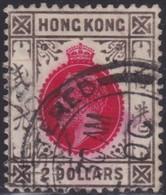 Hong Kong      .   SG      .    113       .       O      .      Cancelled       .   /    .   Gebruikt - Hong Kong (...-1997)