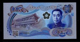 "POLYMER Testnote , ""China 115"" , RRRR, Zhou En Lai, UNC , RRRR - China"