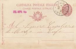 Somma Vesuviana. 1899. Annullo Grande Cerchio SOMMA VESUVIANO, Su Cartolina Postale Con Testo - 1878-00 Humbert I.