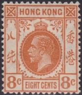 Hong Kong  .   SG      .    123       .    *      .      Mint-hinged    .   /    .   Ongebruikt - Used Stamps