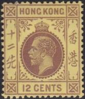 Hong Kong  .   SG      .    124b      .    *      .      Mint-hinged    .   /    .   Ongebruikt - Hong Kong (...-1997)