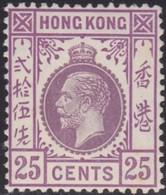 Hong Kong  .   SG      .    126      .    *      .      Mint-hinged    .   /    .   Ongebruikt - Hong Kong (...-1997)