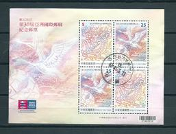 2015 Taiwan(Rep.China) Complete M/Sheet Taipei Stamp Show Used/gebruikt/oblitere - 1945-... Republiek China