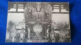 Asia - Postcards
