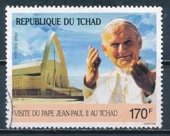 °°° CIAD TCHAD - Y&T N°519 - 1990 °°° - Ciad (1960-...)