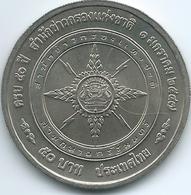 Thailand - Bhumibol - BE2547 (2004) - 50 Baht - 50th Anniversary Of The National Intelligence Agency - KMY478 - ๒๕๔๗ - Thailand