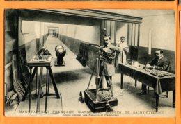 SPR202, Manufacture D'Armes Et Cycles De Saint-Etienne, France, Poudres Et Cartouches,Fabrique,fusil,animée,non Circulée - Commercio
