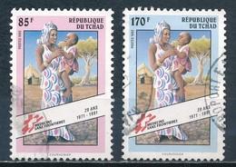 °°° CIAD TCHAD - Y&T N°533/34 - 1992 °°° - Ciad (1960-...)