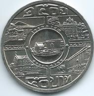 Thailand - Bhumibol - BE2553 (2010) - 50 Baht - Royal Thai Mint - KMY500 - ๒๕๕๓ - Thailand