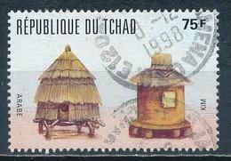 °°° CIAD TCHAD - Y&T N°558 - 1995 °°° - Ciad (1960-...)
