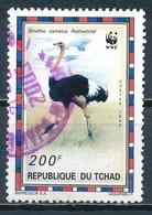 °°° CIAD TCHAD - Y&T N°650 - 1996 °°° - Ciad (1960-...)