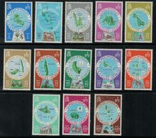 Nouvelle Hébrides // 1960-1980 // 1977-78 // Série Courante, Carte Des îles Timbres Neufs** MNH No. Y&T 495-507 - Légende Française