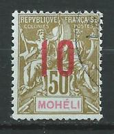 MOHELI 1912 . N° 22 . Oblitéré . - Used Stamps