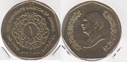 Giordania 1 Dinar 1997 (Hussein Ibn Talal) KM#59 - Used - Giordania