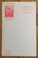 Taiwan 1979, New Year Zodiac Postal Card, Pre Stamp Card: Year Of The Monkey - 1945-... Republiek China