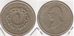 Giordania 1 Dinar 1998 (Hussein Ibn Talal) KM#64 - Used - Giordania