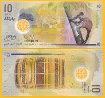 Maldives 10 Rufiyaa P-26 2015 UNC Polymer Banknote - Maldivas
