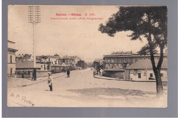 Odessa Nr 100 Pont Stroganovsky  Policeman 1903 OLD POSTCARD - Ucraina