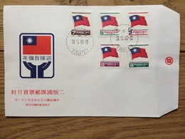 Taiwan 1980, FDC: 2nd Print Of National Flag - FDC