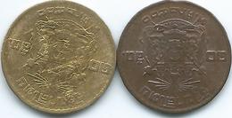 Thailand - Bhumibol - BE2500 (1957) - 10 Satang - KMY79 & KM79a - ๒๕๐๐ - Thailand