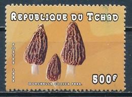 °°° CIAD TCHAD - Y&T N°977 - 1998 °°° - Ciad (1960-...)