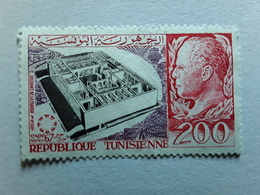 TUNISIE, 1967, Yvert No 619, Exposition Internationale MONTREAL Canada , Exhibition,  Obl TB - 1967 – Montreal (Kanada)