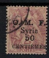 SYRIE       N° YVERT  :     46       OBLITERE             (Ob 03/51 ) - Gebraucht