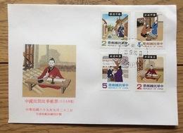 Taiwan 1980, FDC: Chinese Folk Tale - 1945-... République De Chine