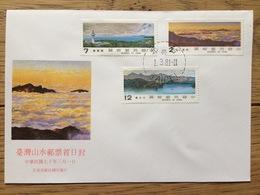 Taiwan 1981, FDC: Landscape - 1945-... Republic Of China