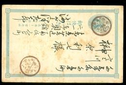 HANDGESCHREVEN BRIEF 1 SEN  Rond 1900 Gelopen Uit JAPAN  (11.544) - Brieven En Documenten