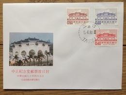 Taiwan 1981, FDC: Chiang Kai-Shek Memorial Hall - 1945-... Republiek China