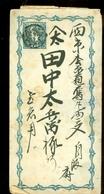 HANDGESCHREVEN BRIEF 1 SEN  Rond 1900 Gelopen Uit JAPAN  (11.544b) - Brieven En Documenten