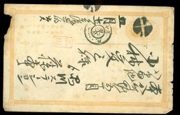 HANDGESCHREVEN BRIEF 5 Rn  Rond 1900 Gelopen Uit JAPAN  (11.544c) - Brieven En Documenten
