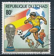 °°° CIAD TCHAD - Y&T N°246D PA - 1982 °°° - Ciad (1960-...)