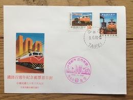 Taiwan 1981, FDC: Railway Service Train Locomotive - FDC
